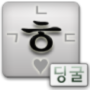 icon 딩굴 한글 키보드 (Dingul Keyboard)