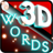 icon 3D Magic Words 5.2