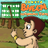 icon Bheem Multiplications 1.0.8