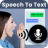 icon com.speechtotext.voicetyping.dictationapp.voicerecognition 1.0.7