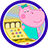 icon Baba winkel 1.4.5