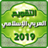 icon com.friends.jordan.calender 6.1.9