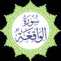 icon Surah Al-Waqiah