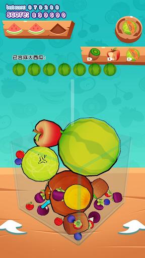 Watermelon3D-Fruit games