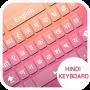 icon Hindi Keyboard
