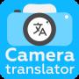icon Camera translator - All languages photo translator