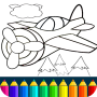 icon Planes: painting game for kids