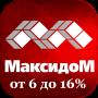 icon Максидом: скидка от 6 до 16%
