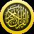 icon Hafizi Quran 3.2