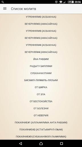 Mathurat Rus daily