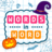 icon Words in Word 8.0.1