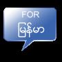 icon 4 Myanmar