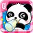 icon Panda Care 8.13.10.02