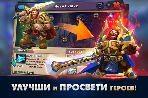 Clash of Lords 2: The Battle of Legends