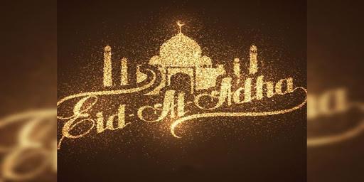 Eid ul adha 2021 - Eid al adha 2021