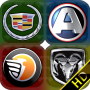 icon Cars Logos Quiz Pro HD