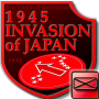 icon Invasion of Japan 1945 (free)