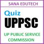 icon UPPSC/UPPCS 2017
