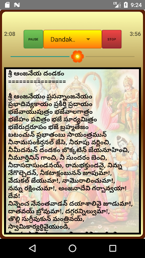 Hanuman Dandakam & Chalisa
