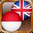 icon Kamus Inggris 3.3