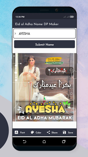 Eid al Adha Name DP Maker 2021