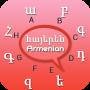 icon Armenian Keyboard