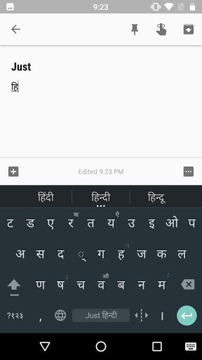 Just Hindi Keyboard