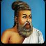icon Thirukkural