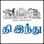 icon Tamil The Hindu