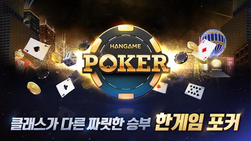 Hangame Poker