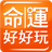 icon com.nineyi.shop.s001235 2.55.5