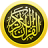 icon Hafizi Quran 3.3