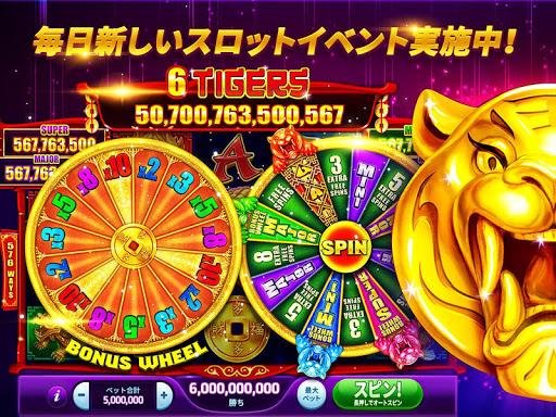 Slot Mania / Fever - Authentic Las Vegas Slot