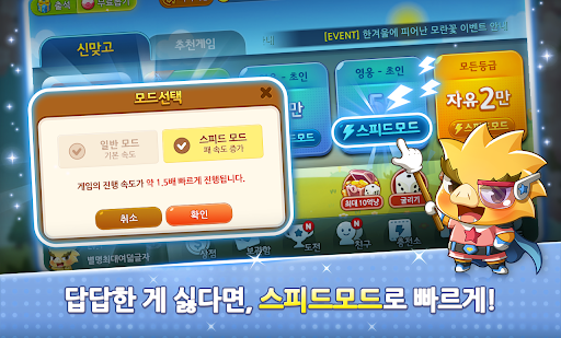 Han-gim Shin-hyeon: National representative free go-top
