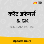 icon Current Affairs & GK in Hindi