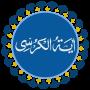 icon Ayatul Kursi with Tajweed