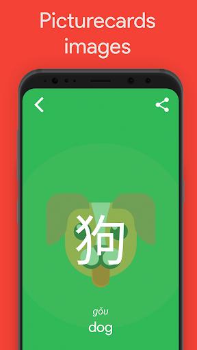 Chinese HSK Level 1 lite