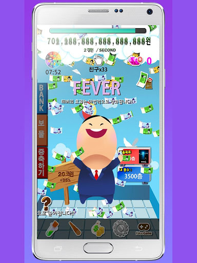Be Rich! for Kakao