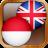 icon Kamus Inggris 3.99