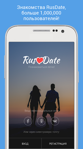 Russian Dating & Chat for Russian speaking RusDate