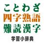 icon jp.co.pit.tit3