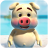 icon Talking Piggy 2.20