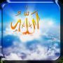 icon Allah Live Wallpaper