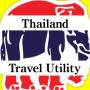 icon Thailand Travel Utility
