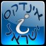 icon אינדקס ישראל