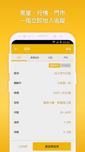 Yongqing fast search