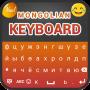 icon Mongolian Keyboard