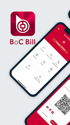 BoC Bill 收錢快