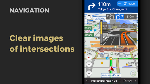 Car navigation time Offline Yes · Navigation · Congestion · Car navigation · Drive recorder · Free trial available