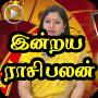 icon Rasi Palan - Tamil Astrology